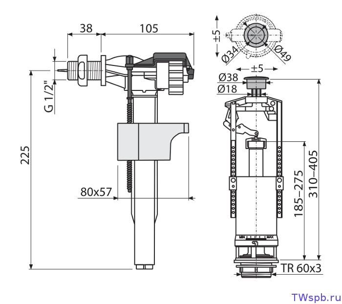 Наливной механизм AlcaPlast  SA2000K 1/2 ванная комната г хабаровск